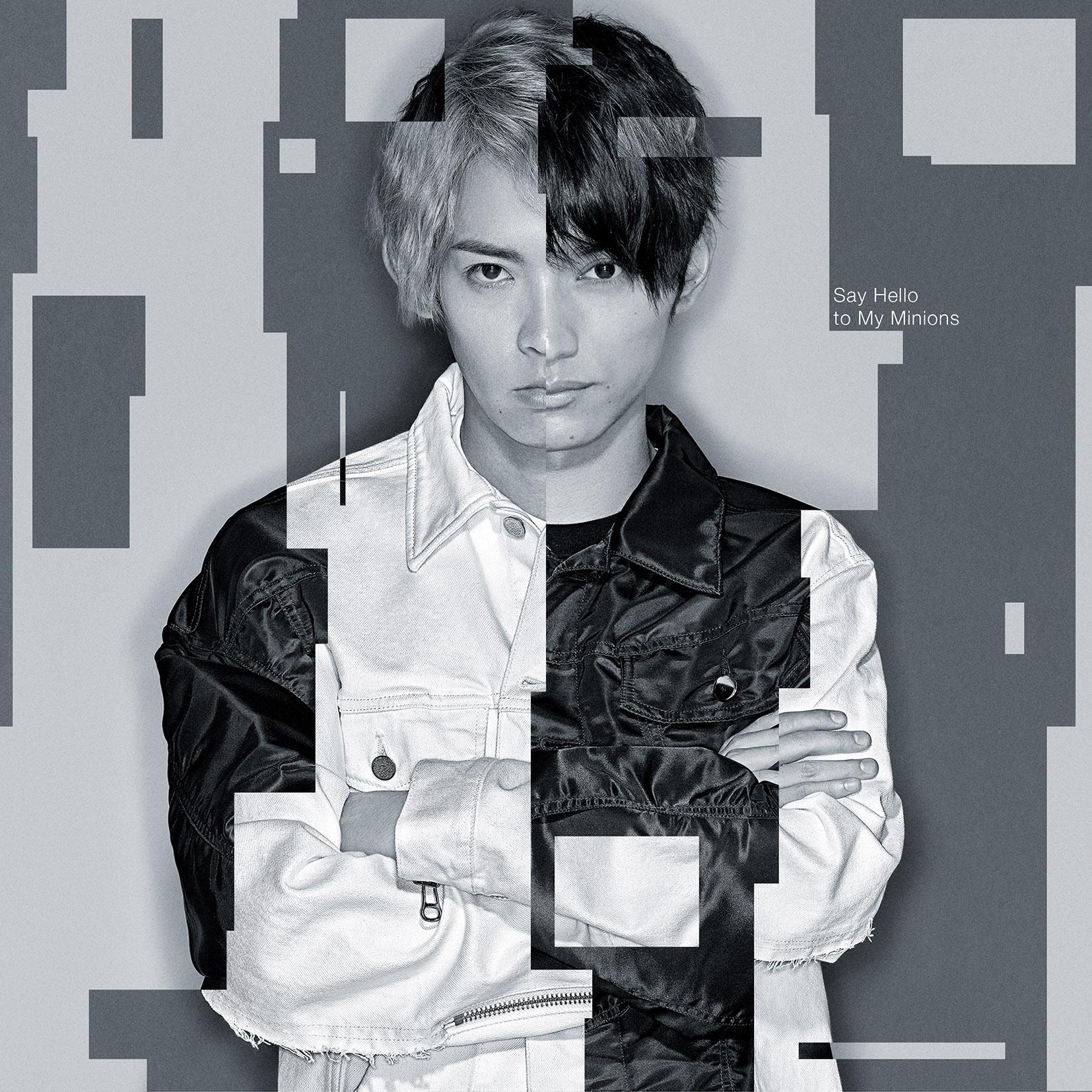SKY-HI×SALU 新曲MV公開! 渋谷サイファーにゲリラ参加した映像も