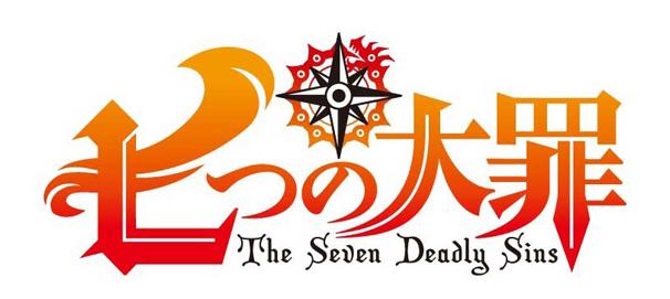 (C)鈴木央・講談社/「七つの大罪」製作委員会