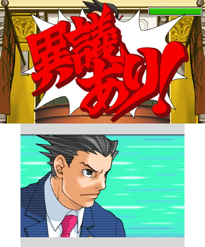 RE_逆転裁判123_03