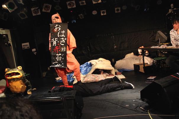 くノ一おはぎ一座による忍者歌謡ショー