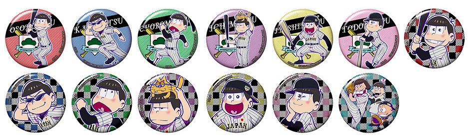 おそ松さん  侍ジャパンコラボ  トレーディング缶バッジ  ¥5,616(税込み)/ BOX