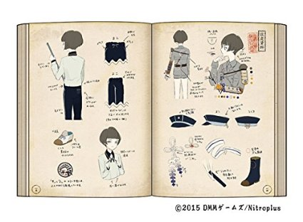 公式設定画集「刀剣乱舞絢爛図録」中身2
