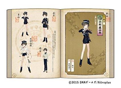 公式設定画集「刀剣乱舞絢爛図録」中身1