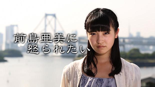 スパガに久住小春、今野杏南! 美女8人に怒られる動画が気持ち良い…。