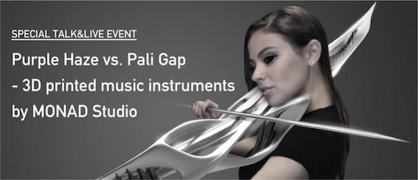 「2-string Piezoelectric Violin」 MONAD Studio/FabCafe Tokyoより