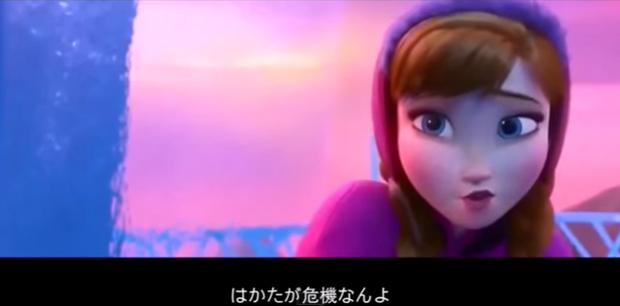 「ねぇエルサ行かんで、頼むけん」アナ雪の博多弁動画がかわいい