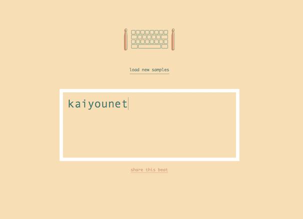 「kaiyounet」でもやってみた!