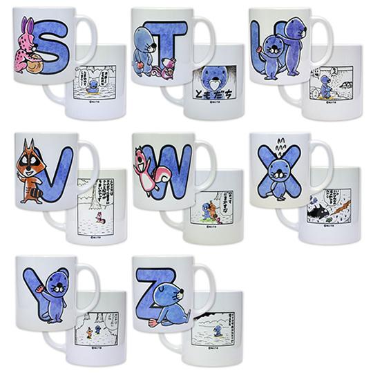 ぼのぼのマグカップS-Z
