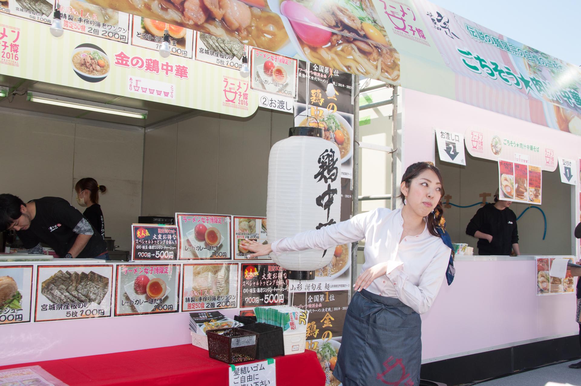 ラーメン女子博 新旬屋 麺「金の鶏中華」