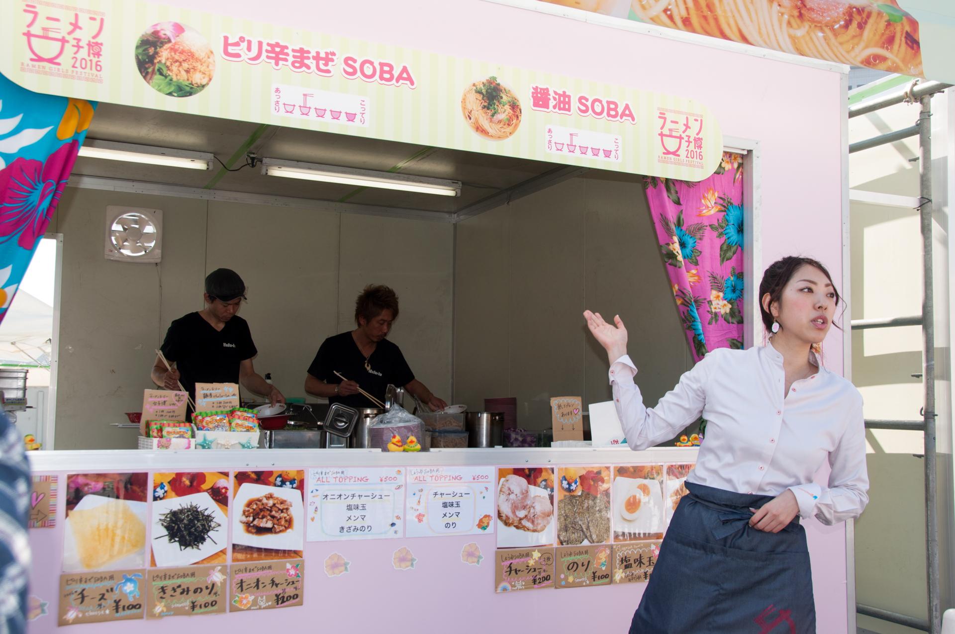 ラーメン女子博 麺屋 Hulu-lu「ピリ辛まぜSOBA」