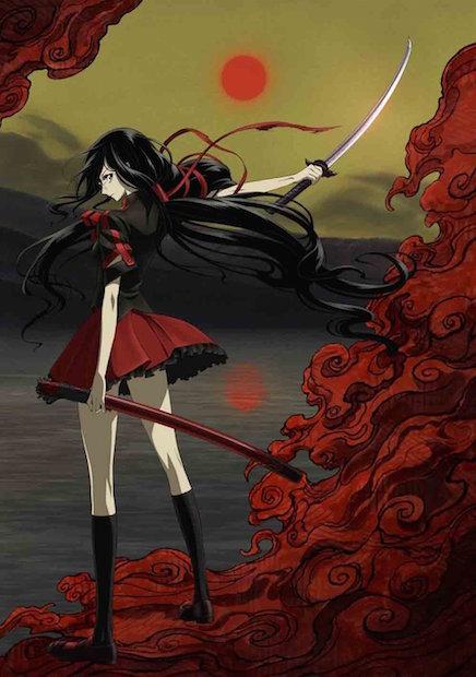 多くのアニメファンを震撼させた『BLOOD-C』全12話がニコ生で一挙放送
