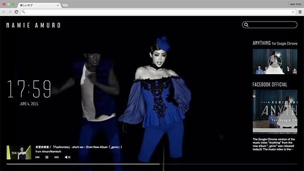 新しいタブを開いたトップ画面のスクリーンショット