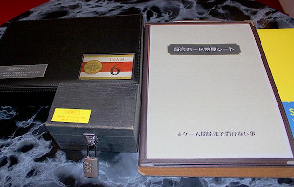 証言カードシート