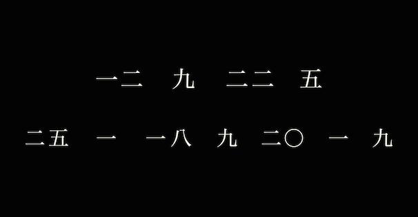 ���˻��ˡ�����OTHER SIDE��