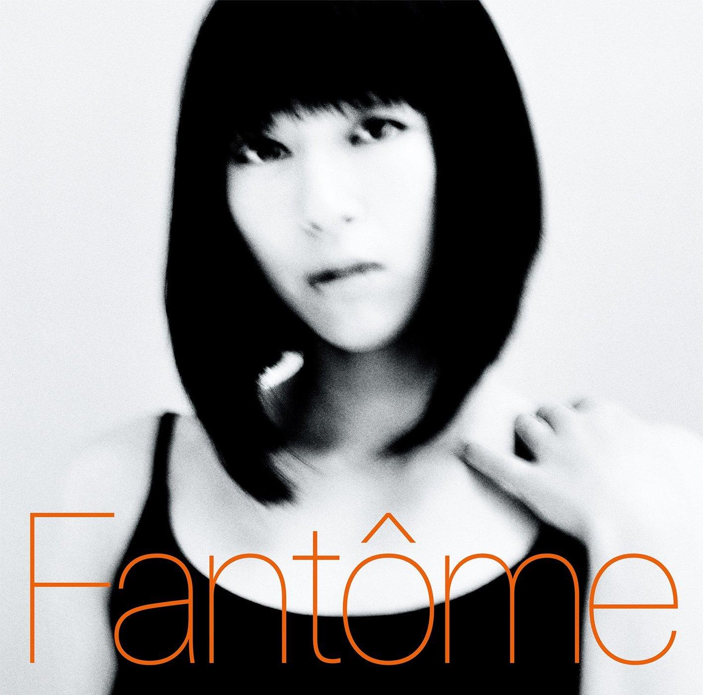 宇多田ヒカル8年ぶりアルバム『Fantôme』に椎名林檎、KOHH、OBKR参加