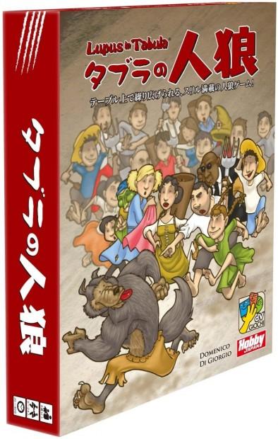 『タブラの狼』/Amazon.co.jpより