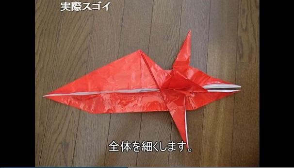 【折り紙】ニンジャスレイヤー折ってみた【オリガミ】7