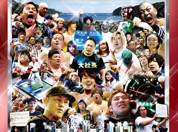 新時代のプロレス映画!『劇場版プロレスキャノンボール2014』上映