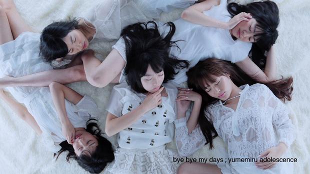 ブレイクアイドルNo.1候補の夢アド! メジャーデビュー曲MV解禁