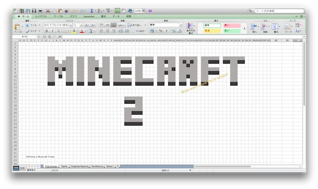 海外ゲーム実況主がエクセル版「マイクラ」を開発! セルを掘りまくれ