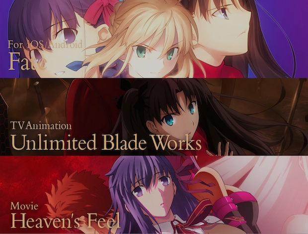『Fate/stay night』プロジェクト解禁、メインヒロイン全ルートを網羅!