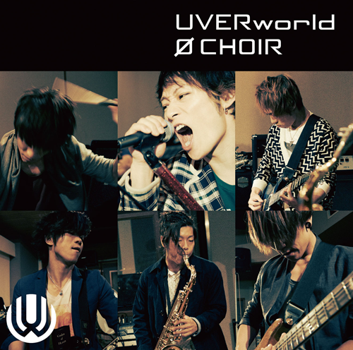 UVERworldが名曲「Born Slippy」をカバー! 胸が熱くなるMVがすごい