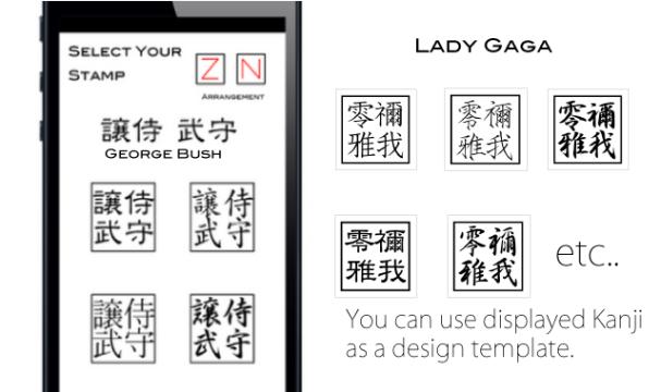 好みのデザインを選択可能 Gmailの署名としても使用可能だ/画像はキックスターターより