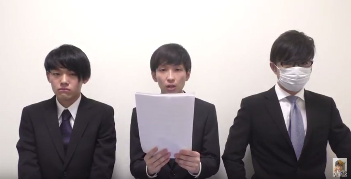 【VALU騒動】ヒカル、ラファエル、いっくん謝罪 事務所NextStageは解散