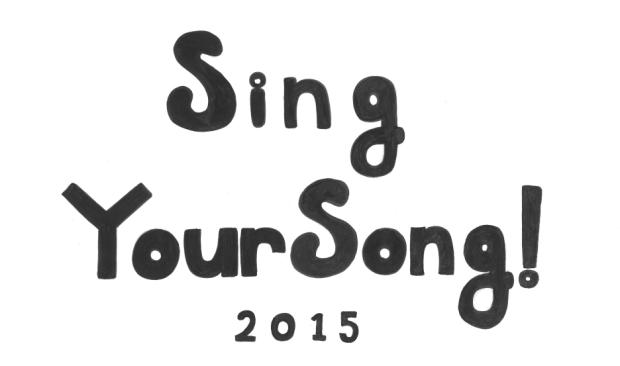 インストバンドだけ? ヴィレヴァン主催「SING YOUR SONG!」とは