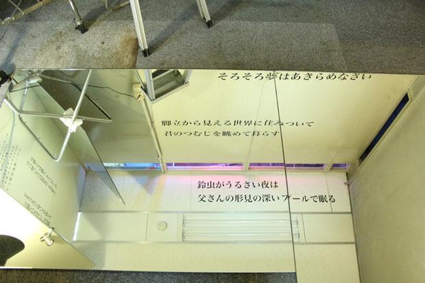 BCTION-3F_佐々木あららさん青木麦生さん