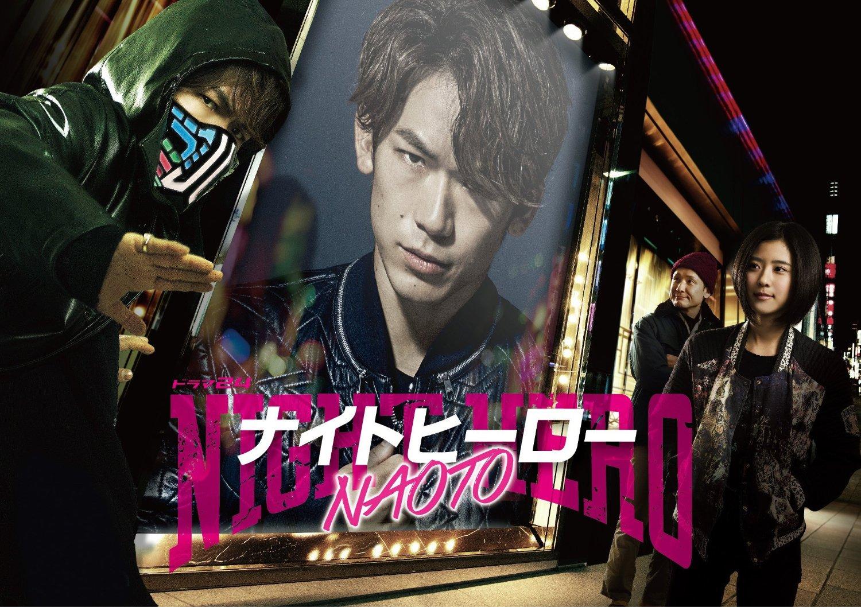 異端のラッパーKOHHの楽曲 EXILE NAOTO主演ドラマに起用