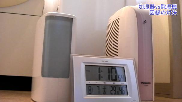 RE_加湿器vs除湿機【対決させてみた】---ニコニコ動画-GINZA-(1)
