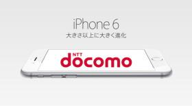 iPhone 6が月額3,000円で通話・ネットし放題! 半額以下の格安プランとは
