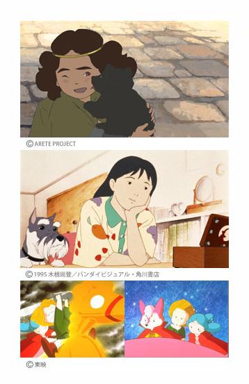知る人ぞ知る傑作アニメ4選をオールナイト上映! 新文芸坐×アニメスタイル
