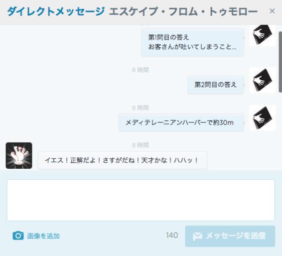 RE_Twitter---通知