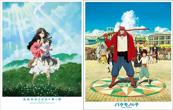 細田守特集2本立て上映 『おおかみこどもの雨と雪』『バケモノの子』