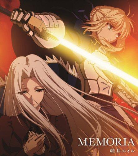 1stシングル『MEMORIA』