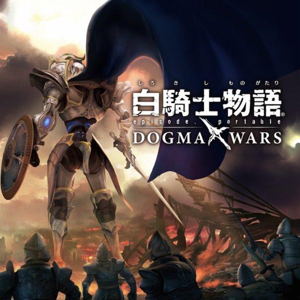 白騎士物語 -episode.portable- ドグマ・ウォーズ オリジナル・サウンドトラック
