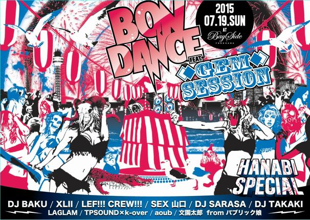 「『BON DANCE x GEM SESSION』〜HANABI SPECIAL〜」/画像はBaySide Yokohama公式Webサイトより