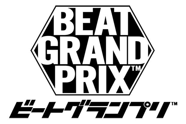 「BEAT GRAND PRIX2016」の画像検索結果