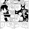 10秒で心に突き刺さる! 史群アル仙の1ページ漫画の威力がヤバい