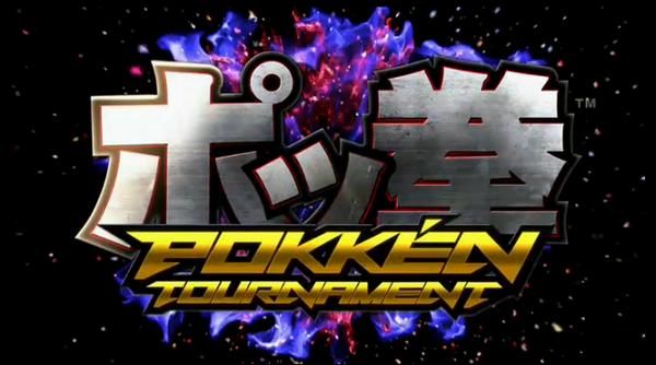 ポケモン格闘ゲーム化!