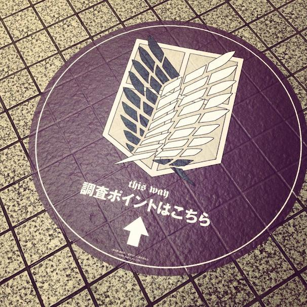 西武秩父駅改札を出てすぐ左側、このサインが目印だ!(画像は公式Twitterより)