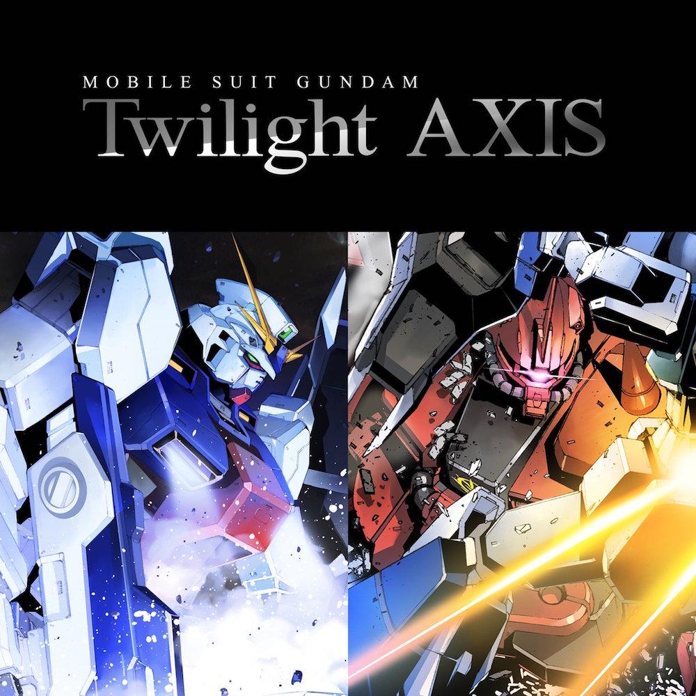 機動戦士ガンダム Twilight AXISの画像 p1_36