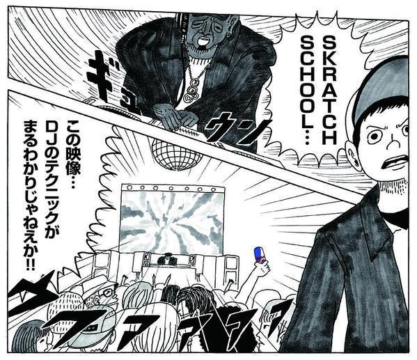 とんかつDJアゲ太郎 コラボ画像 スクラッチスクール