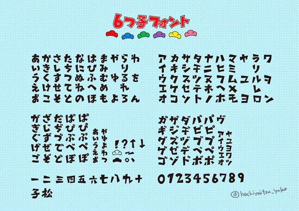 ユカさんTwitter( @hachimitsu_yuka ...