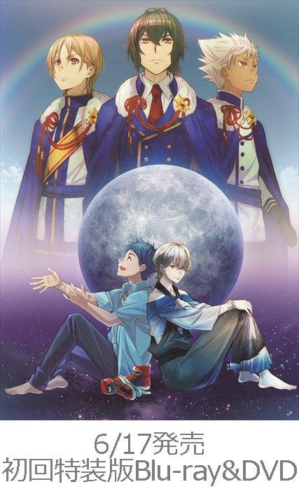 映画『キンプリ』新作アニメ付き豪華Blu-ray&DVD! ファン感謝祭も