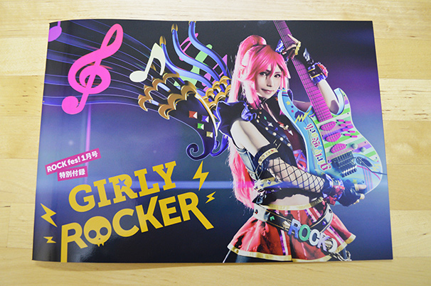 『GIRLY ROCKER』4
