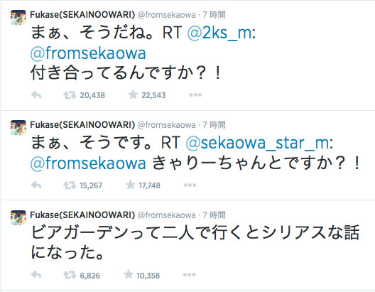 SEKAI NO OWARI・Fukaseがきゃりーぱみゅぱみゅとの交際を告白