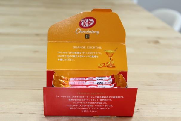 キットカット ショコラトリー スペシャル オレンジカクテル 中のパッケージ